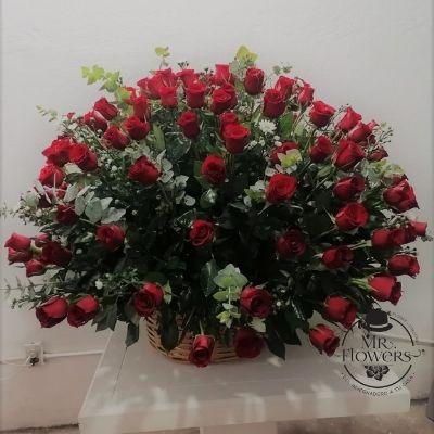 Florería a Domicilio - Desde $250, Envíos en 2 Horas